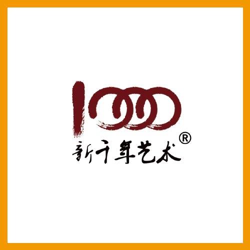 上海新千年艺术文化发展有限公司